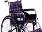 贝珍轮椅 贝珍轮椅加盟招商