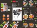 韩式烤肉加盟怎么样【韩式快餐连锁加盟】1-5万元