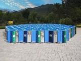 成都專業蜂巢迷宮大量批發出售 大型蜂巢迷宮制作出租