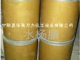 厂家供应农药中间体水杨腈批发 质量保证 批发水杨腈 价格合理