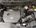 马自达82013款 马自达8 2.5 自动 至尊版 买车送1年商