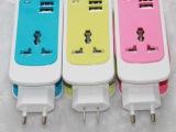 手机充电器苹果双USB彩色充电器绿点万能旅行快速充电头 现货代销
