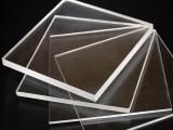 加硬透明亚克力板 有机玻璃激光切割加工