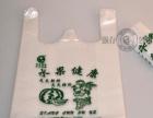 厂家直销水果健康系列塑料袋