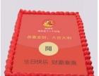 庐阳区订购生日订购各种造型口味合肥市区内免费配送