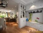 阳光美域90平米两室现代美式装修效果图