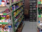 纺织城,百货超市转让