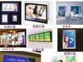 高新区广告招牌/发光字/条幅/年会舞台桁架展架彩印