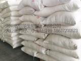 木质板材豆胶大豆蛋白低温脱脂