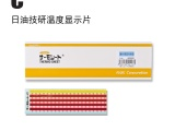 日本NIGK Corporation C系列温度显示片可逆性
