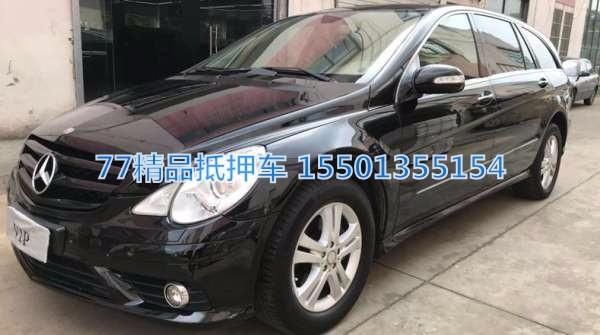 上海铂锐二手抵押车交易市场
