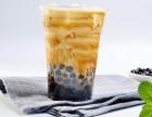 信阳市现磨咖啡潮流饮品培训,专业吧台师指导