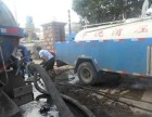 铁岭专业抽化粪池服务全城清掏工业污水池