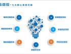 微码 微控 电商 微商的群控软件 公域流量转私域流量