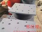 盘锦市陆韵GPZ(SX)盆式橡胶支座传力可靠