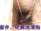 南京江宁区禄口低价承包清理化粪池 行业领航者