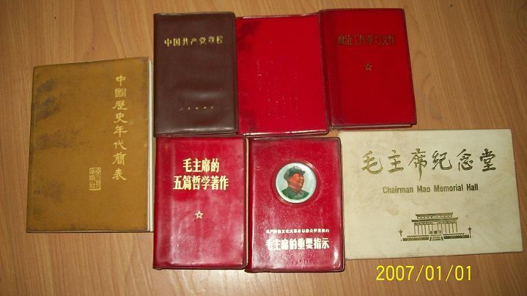 北京旧书回收价格,石景山区收购旧书电话及回收价格