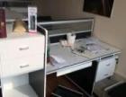 公司办公桌 办公用品