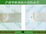 厂家直销 铝合金化学抛光液 铝材抛光液 高光亮铝材抛光剂