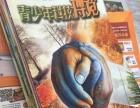 杂志10元20本