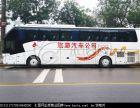 ++15258847892++(从广州到德州汽车时刻几个在哪