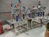 新型8合1小型全自動發泡膠生產設備