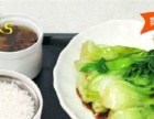 漳州快餐加盟 只需千元 月赚万元