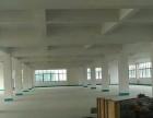 专业办公室、写字楼、厂房、学校、幼儿园、超市装修