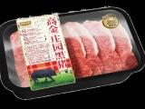 高金庄园黑猪真正的品质黑猪肉