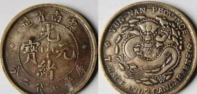 宜春古钱币哪里有正规收购古钱币的