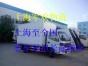 上海松江区物流公司 军欢物流竭诚为各大中小型企业服务