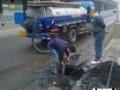 山东东营专业高压车清理淤泥 吸污 抽粪 疏通下水道工程