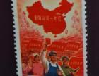 市场上贵邮票之一梅兰芳小型张邮票 高价收购邮票