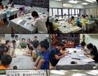 广州番禺暑假学书法,就来敏慧堂