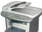 相机,打印机,复印机传真机维修