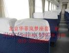 公交车媒体广告座椅套 客车座椅头套 四季通用广告椅套布套厂家