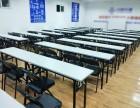 渝北区办公家具厂批发办公室职员储物柜办公电脑桌会议桌培训桌