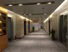 免费选址南门地铁口1600平高端办公楼长安国际中心