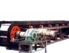 华能输送设备工程机械BLT型鳞板输送机