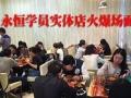 免费技术培训 牛扒饭 锡纸饭 苕粉 烤肉拌饭等快餐