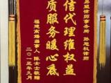 杭州资深离婚律师 离婚协议书 离婚程序 律师