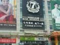 品牌餐饮连锁店50万年租金 15米展示面 临主街