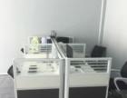 9层新的办公桌椅