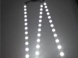 侧光灯_远光照明_灯箱侧光灯