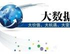 南宁零基础SEM培训课程 全网营销培训班 SEO SEM培训