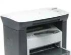 HP打印复印一体机八九成新