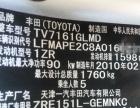 丰田卡罗拉2009款 卡罗拉 1.6 手动 GL 天窗特别版 热