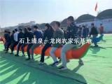 深圳农家乐一日游 坪山东江红色农家乐