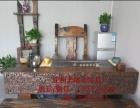贵港实木家具办公桌茶桌椅子老船木客厅家具沙发茶几茶台餐桌案台