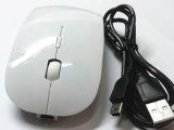苹果无线带充电鼠标批发超薄无线USB带充电功能鼠标批发厂家直销